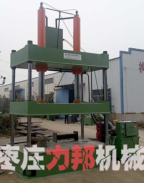 1200吨压力机